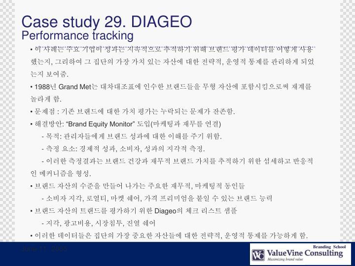 Case study 29. DIAGEO