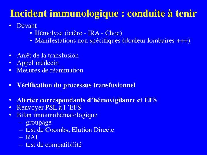 Incident immunologique : conduite à tenir