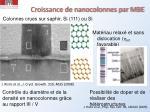 croissance de nanocolonnes par mbe1