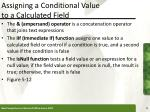 assigning a conditional value to a calculated field
