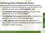 defining data validation rules