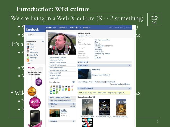 Introduction wiki culture