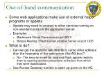 out of band communication