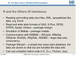 r and the others r interfaces