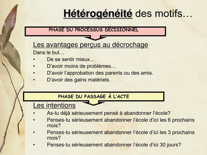 Hétérogénéité