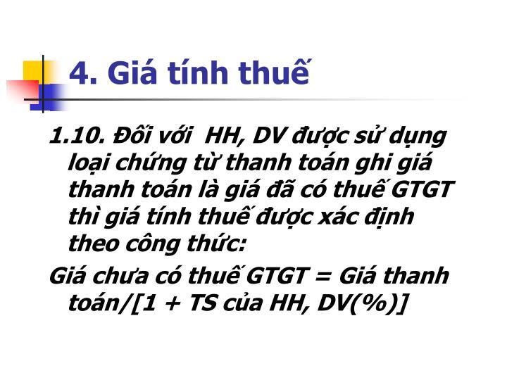 4. Giá tính thuế