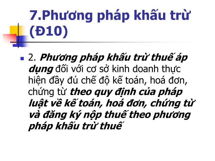 7.Phương pháp khấu trừ (