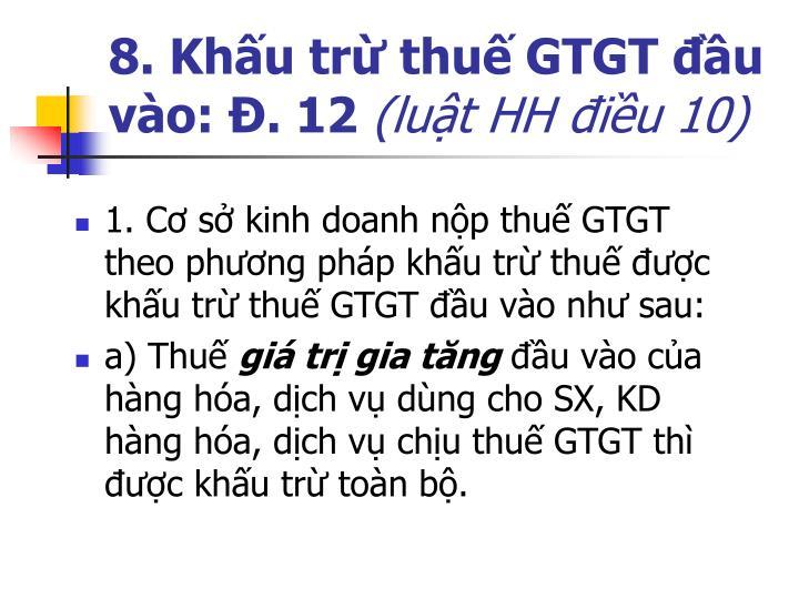 8. Khấu trừ thuế GTGT đầu vào: Đ. 12