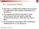 new agreement model