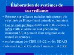 laboration de syst mes de surveillance