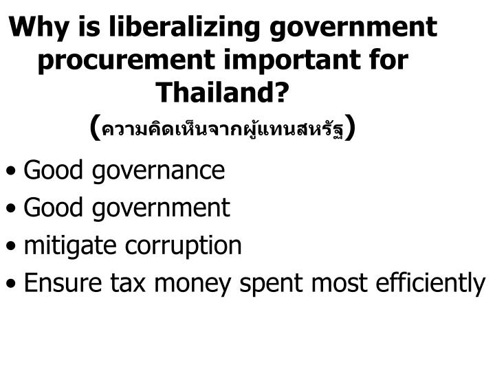 Why is liberalizing government procurement important for Thailand?
