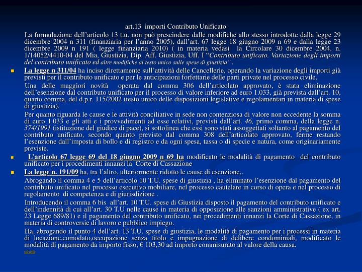 art.13 importi Contributo Unificato