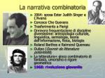 la narrativa combinatoria
