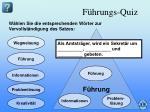f hrungs quiz
