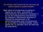un estudio m s formal de los servicios de salud mental en pa ses rabes6