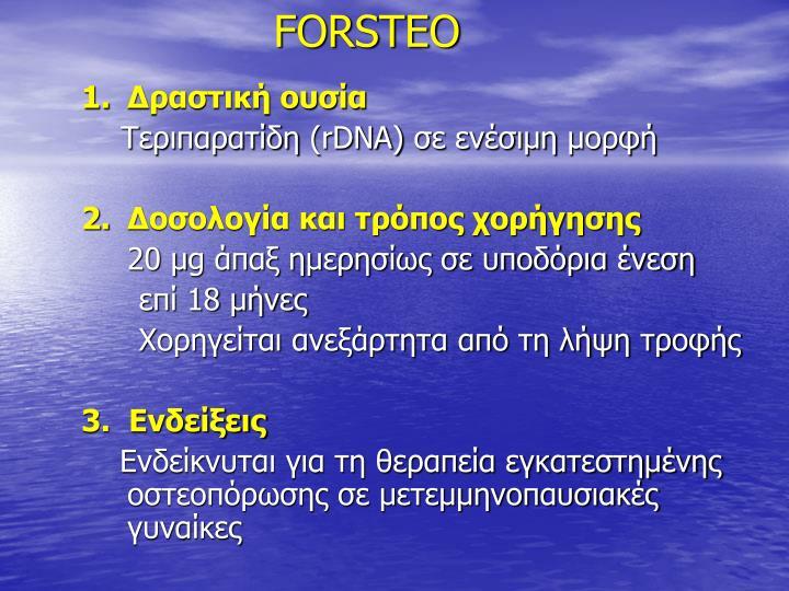 FORSTEO