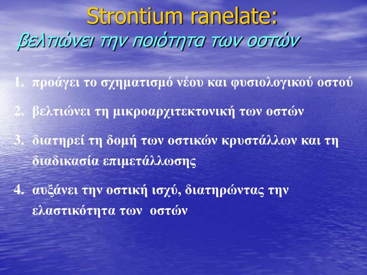Strontium ranelate: