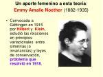 un aporte femenino a esta teor a emmy amalie noether 1882 1935