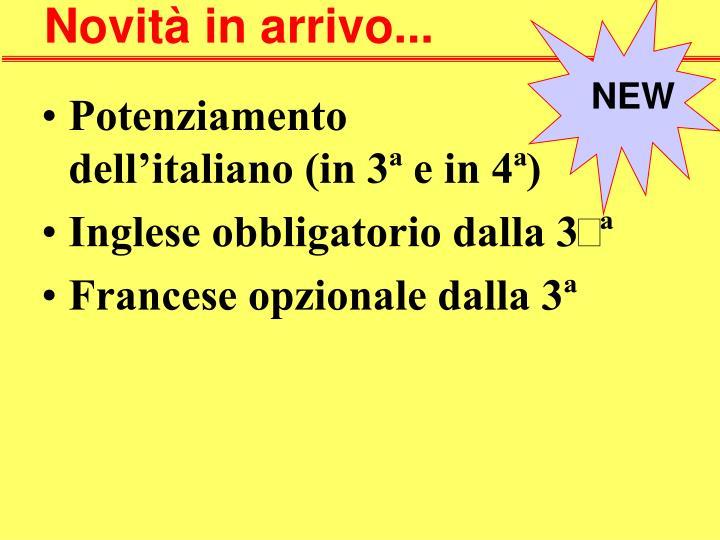 Potenziamento              dell'italiano (in 3ª e in 4ª)