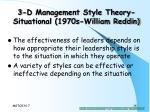 3 d management style theory situational 1970s william reddin