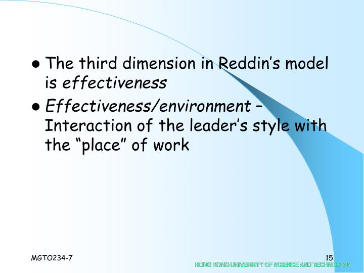 The third dimension in Reddin's model is