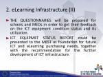 2 elearning infrastructure ii