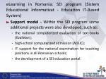 elearning in romania sei program sistem educational informatizat education it based system3