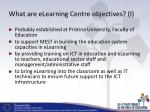 what are elearning centre objectives i