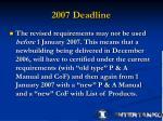 2007 deadline