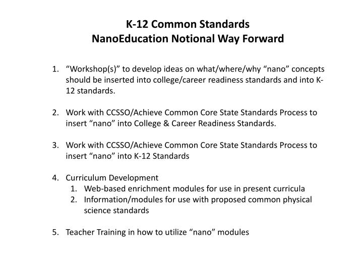 K-12 Common Standards