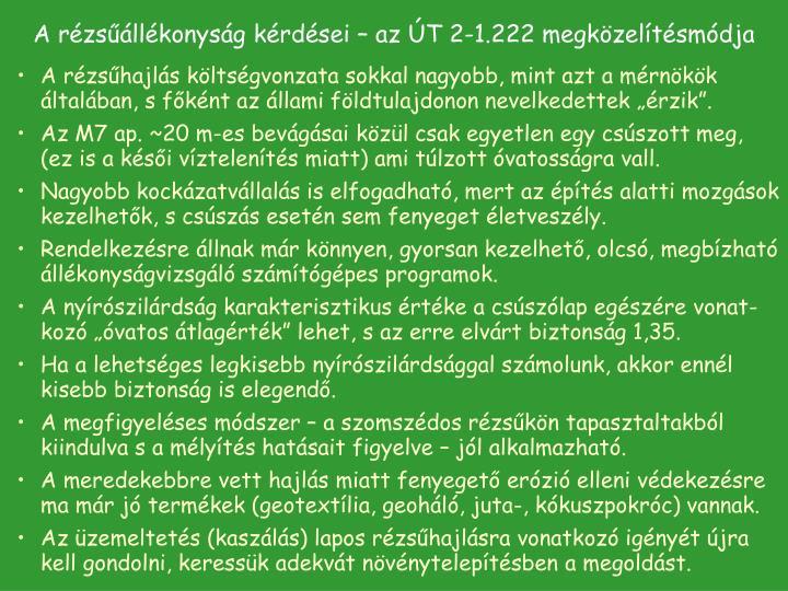 A rézsűállékonyság kérdései – az ÚT 2-1.222 megközelítésmódja