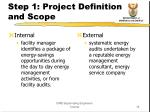 step 1 project definition and scope
