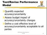 test revise performance model