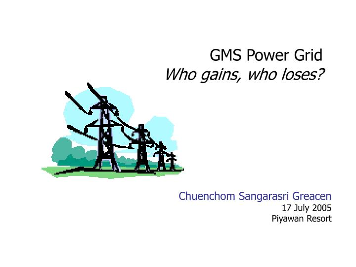 Gms power grid who gains who loses