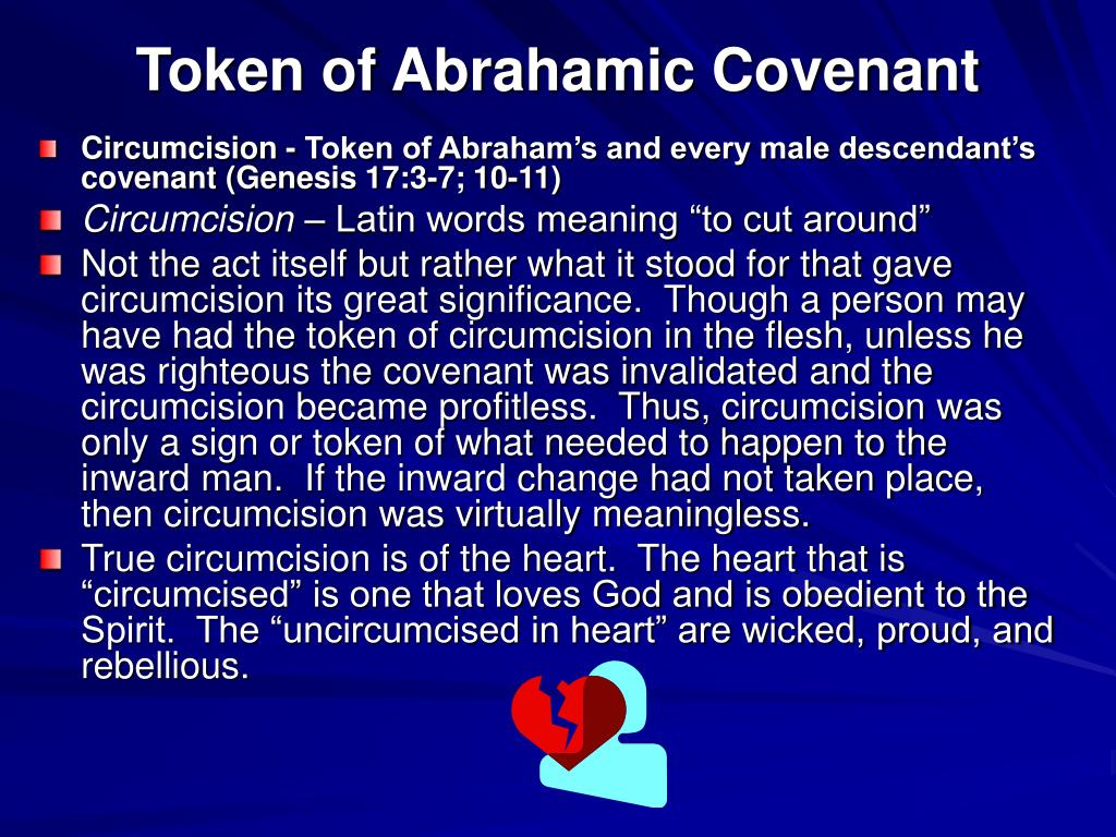 Token of Abrahamic Covenant