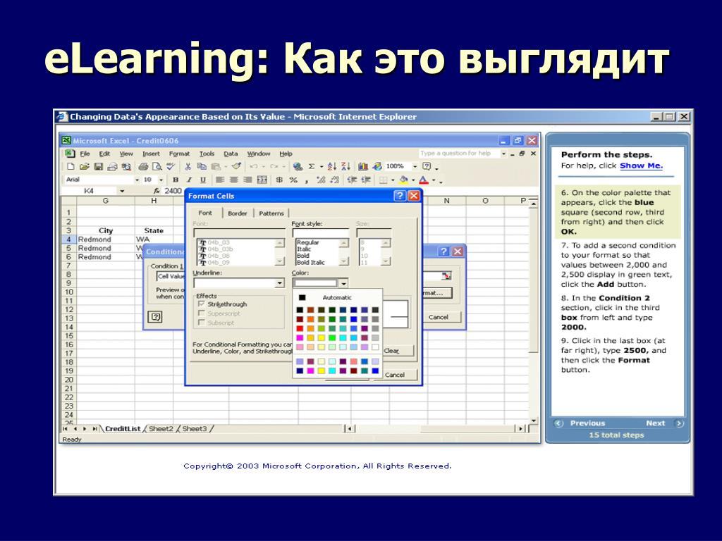 eLearning: