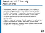 benefits of hp it security assessments