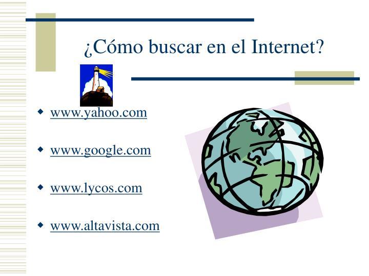 ¿Cómo buscar en el Internet?