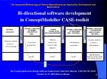 the integrated methodology of pattern based enterprise application development and maintenance16