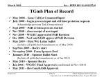 tgmb plan of record