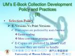 um s e book collection development policy and practices ii