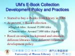 um s e book collection development policy and practices