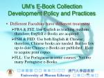 um s e book collection development policy and practices19