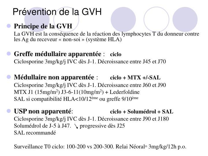 Prévention de la GVH