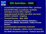 ioc activities 2006