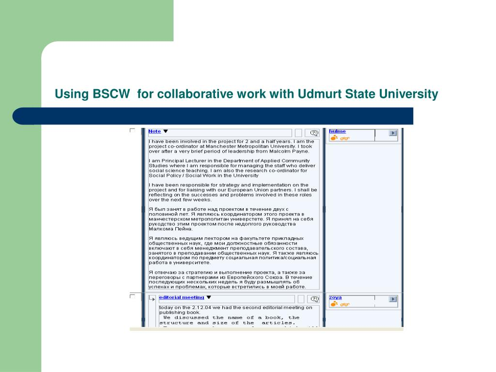 Using BSCW  for collaborative work with Udmurt State University