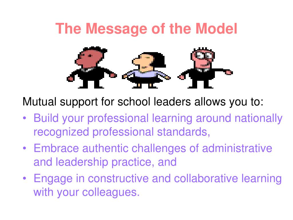 The Message of the Model