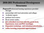 2010 2011 professional development structures