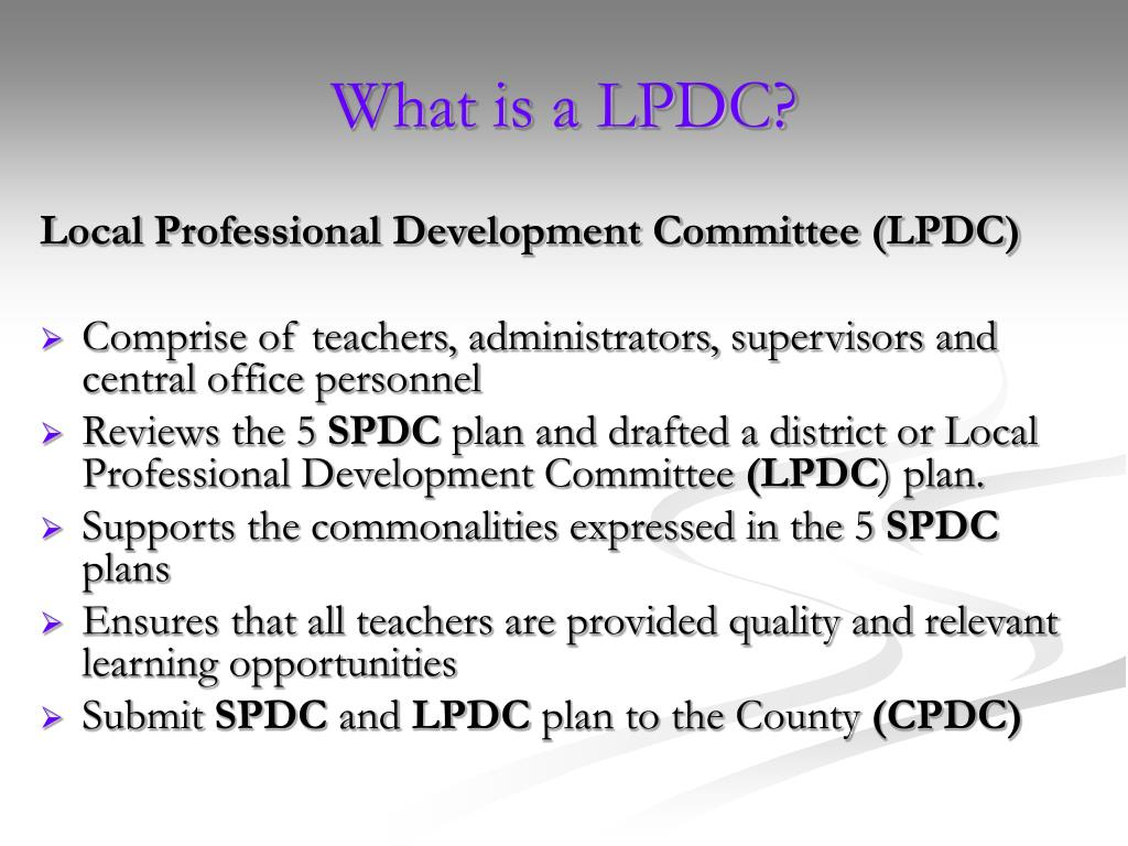 What is a LPDC?