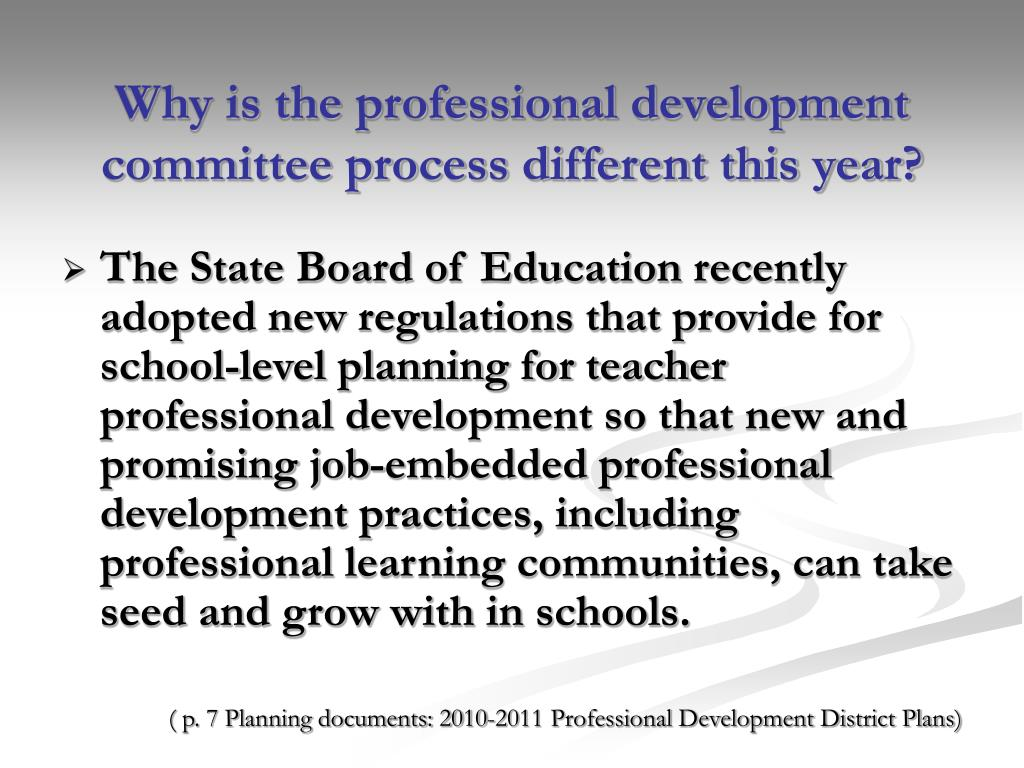 Why is the professional development committee process different this year?